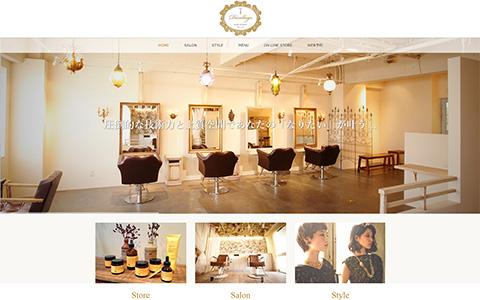 梅田の美容院 decollage ホームページ制作事例
